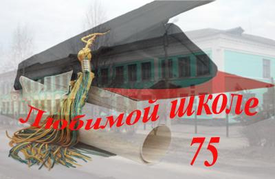 Официальный сайт муниципального